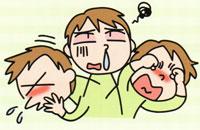 鼻アレルギー
